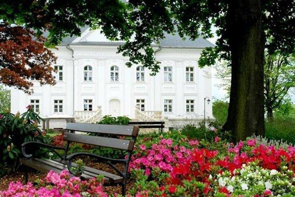 Hotel Palac Borynia - фото 21