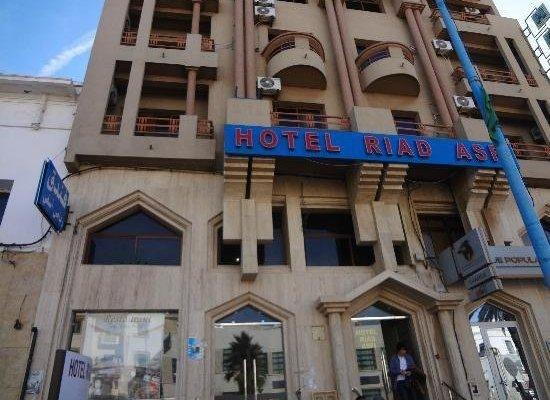 Hotel Riad Asfi - фото 23