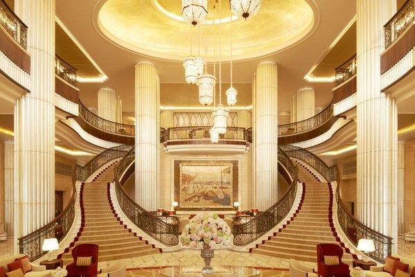 The St. Regis Abu Dhabi - фото 14