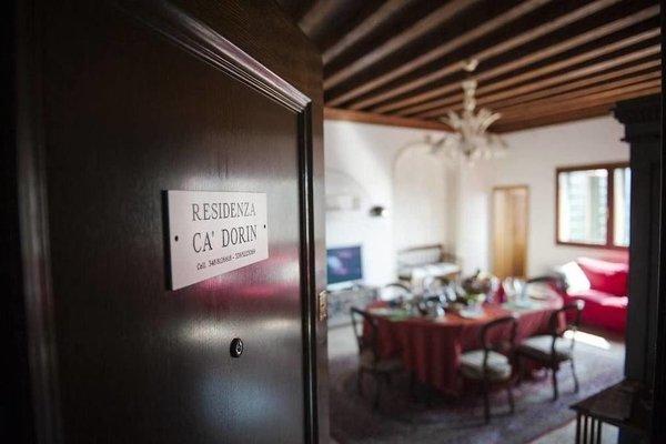 Residenza Ca' Dorin - фото 14