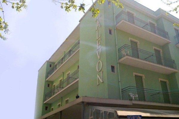 Hotel Alevon - фото 16