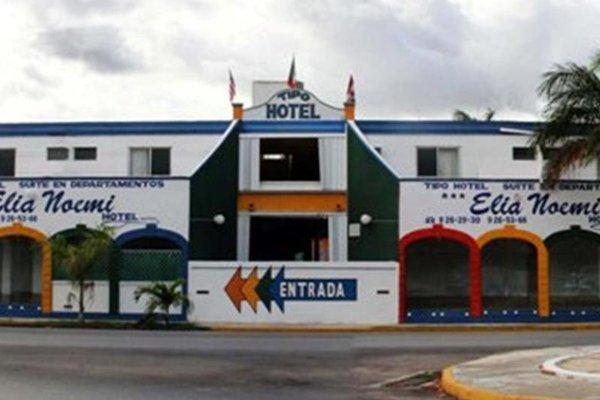 Hotel Suites Elia Noemi - фото 22