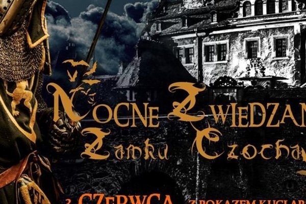 Zamek Czocha - фото 14