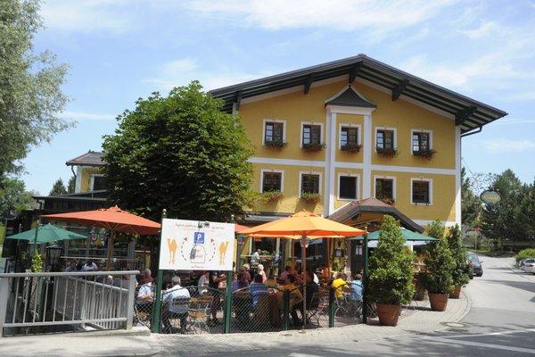 Hotel Gasthof Kamml - фото 21