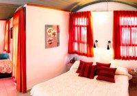 Отзывы Neve Shalom Hotel
