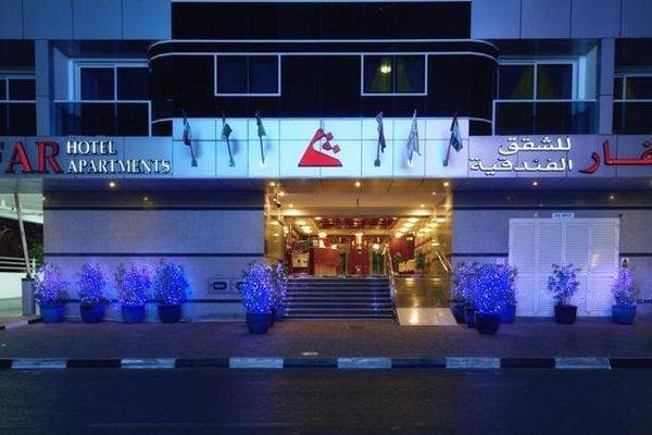 Asfar Hotel Apartment - фото 20