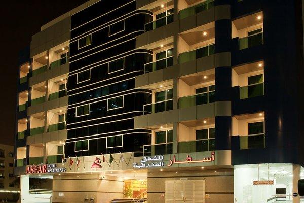 Asfar Hotel Apartment - фото 22