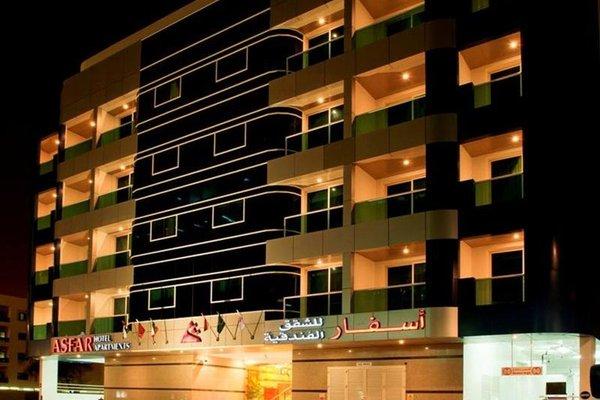 Asfar Hotel Apartment - фото 23