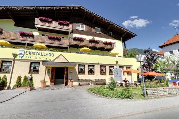 Hotel Cristallago - фото 22