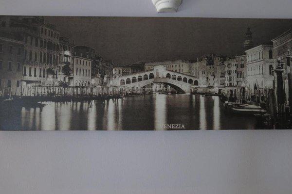 Hotel Lido - фото 23
