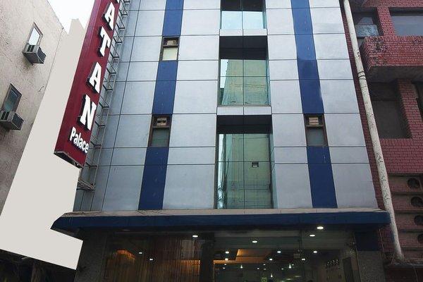 Airport Hotel Noratan Palace - фото 23