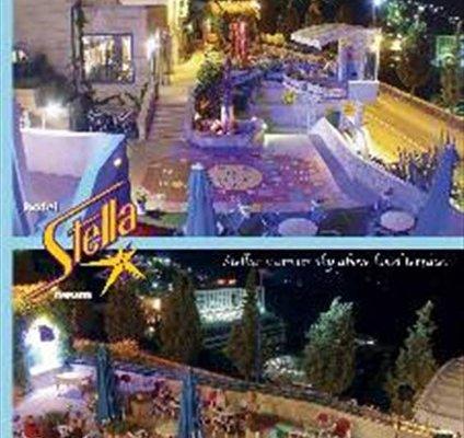 Hotel Stella - фото 11