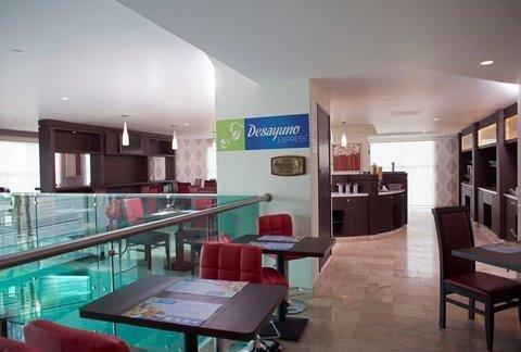 Holiday Inn Express & Suites Queretaro - фото 8