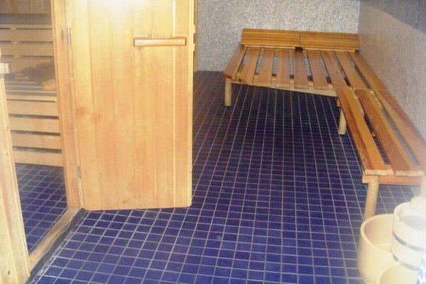 Appartementhotel am Romerweg - фото 9