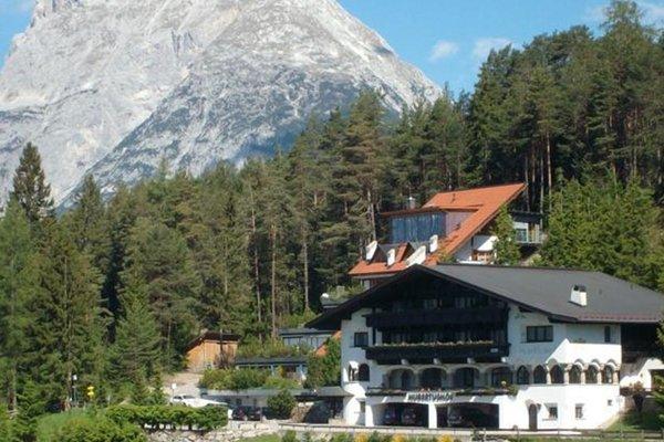 Hotel Garni Hubertushof - фото 34