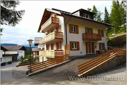 Maghaus - фото 12