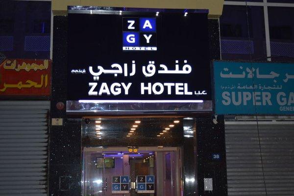 Zagy Hotel - фото 20