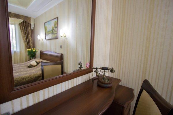 Отель Платан южный - фото 2