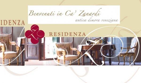 Residenza Ca' Zanardi - фото 17