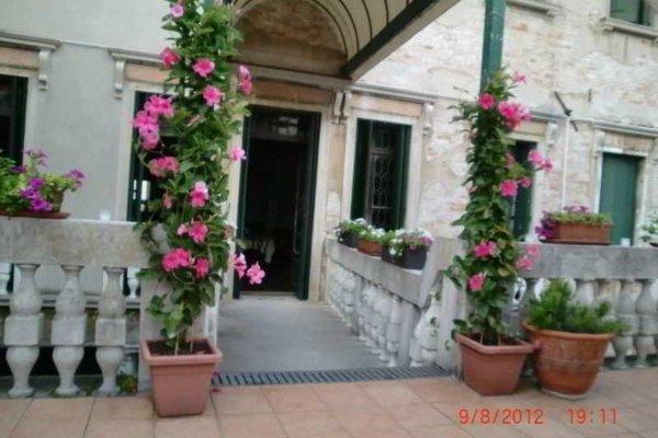 Residenza Ca' Zanardi - фото 3