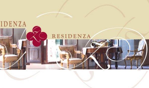 Residenza Ca' Zanardi - фото 9