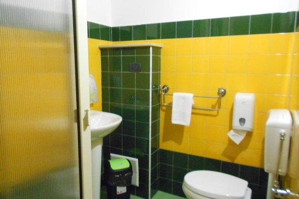 Agora Hostel - фото 8