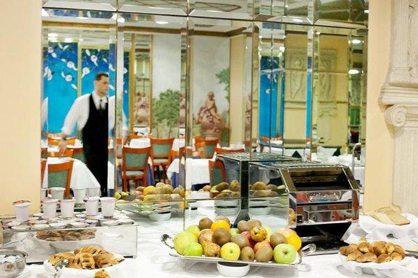IH Hotels Milano Puccini - фото 14