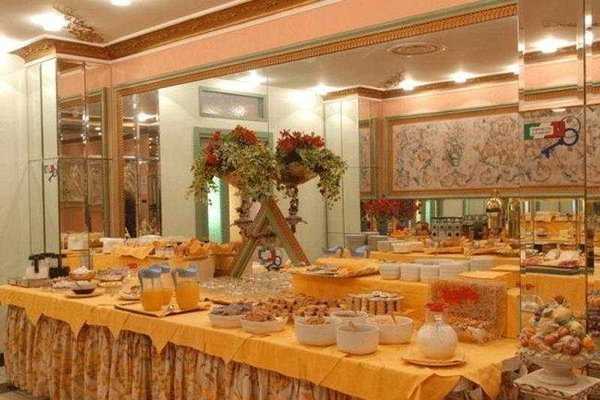 IH Hotels Milano Puccini - фото 15