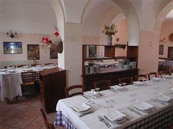 Villa Teresa Tenuta Di Bugilfezza - фото 10