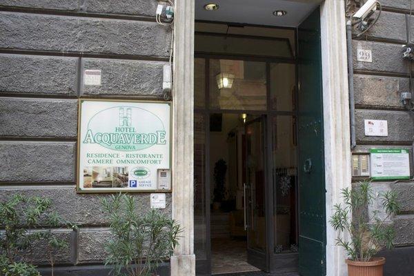 Albergo Acquaverde - фото 21