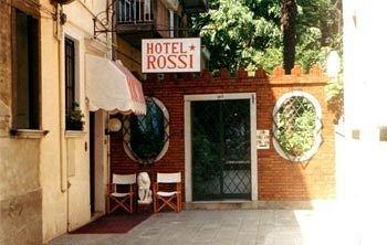 Hotel Rossi - фото 21