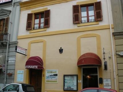 Cagliari Novecento - фото 21