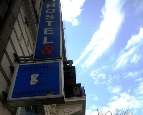 Centrum Hostel - фото 22