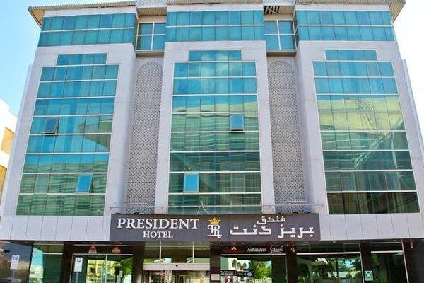 President Hotel - фото 23