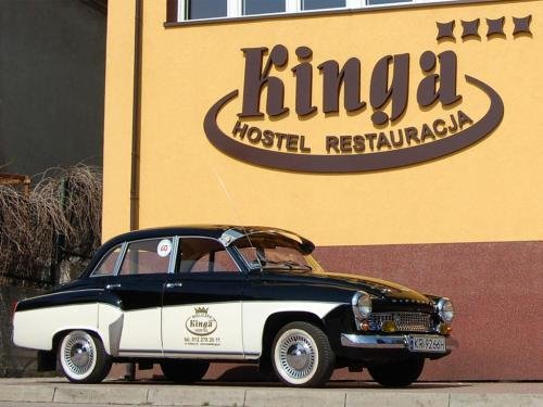 Osrodek Uslug Hotelarskich Kinga - фото 17