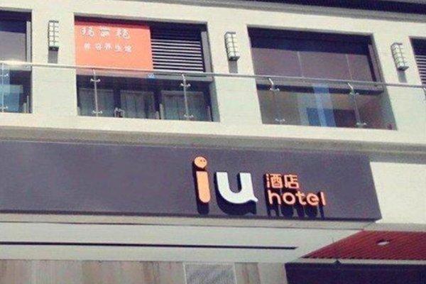IU Hotel Chengdu Foxconn Branch, Xipu