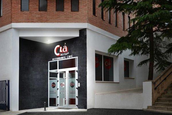 CLA Hotel - Restaurante - фото 23