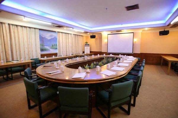 Panyu Xiangjiang Hotel - фото 15