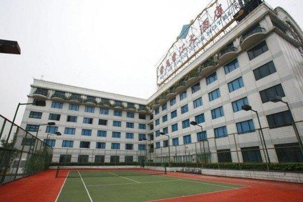 Panyu Xiangjiang Hotel - фото 19