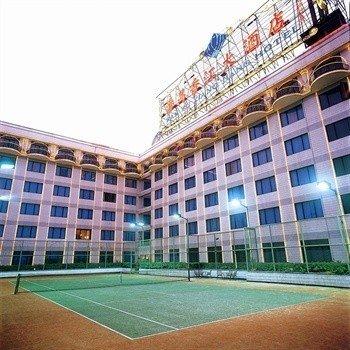 Panyu Xiangjiang Hotel - фото 20