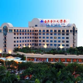 Panyu Xiangjiang Hotel - фото 21