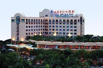 Panyu Xiangjiang Hotel - фото 23