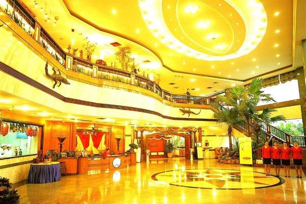 Panyu Xiangjiang Hotel - фото 8