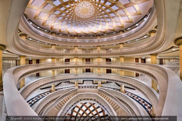 Отель и Резиденции Кемпински Пальма Джумейра - фото 16