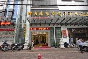 Jitai Hotels Xujiahui