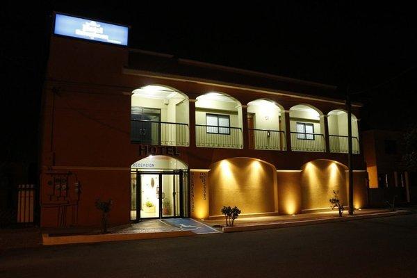 Hotel Salvatierra - фото 20