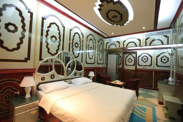 Sun City International Hotel - фото 39