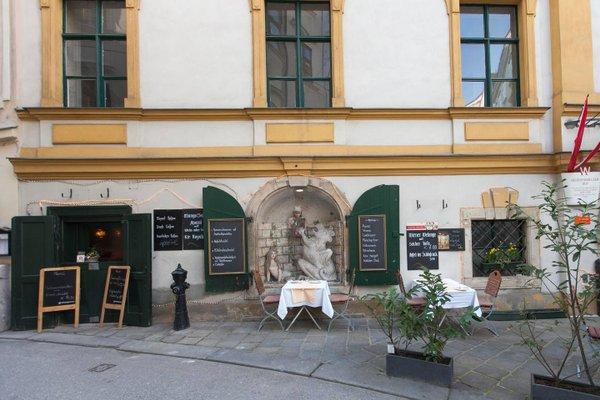 Heart of Vienna Residence - фото 16