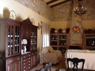Casa Rural Mirador De Los Palomos - фото 12
