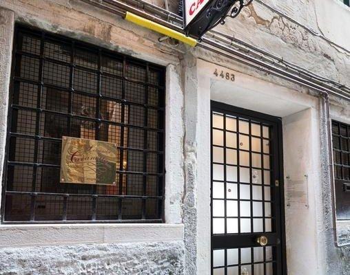 Locanda Cavanella - фото 23